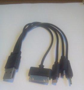 USB переходник для всех телефонов