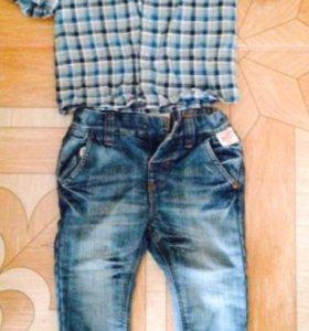 Рубашка zara джинсы next