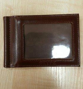 Бумажник, зажим
