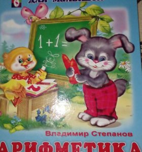 Детские книги для развития