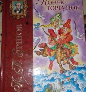 Красочные детские книги по 200₽