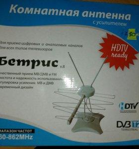 Комнатная антенна для ТВ