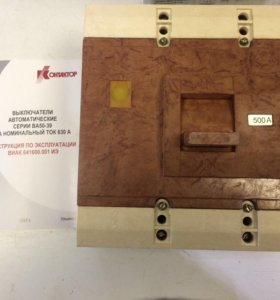 Выключатель автоматический ВА51-39