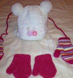 Новая зимняя шапка и варежки 2 пары