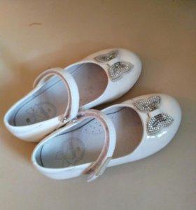 Туфли 26 размер kapika