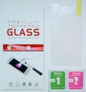 На lenovo vibe p1m защитные стекла