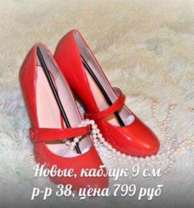 Шикарные красные туфли