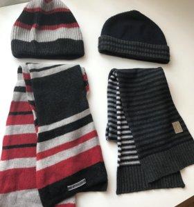 Шапка и шарф тёплые