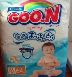 Японские подгузники Goon с витамином Е.