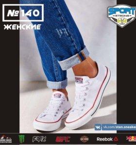 Кроссовки 140