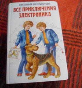Книги для детей !