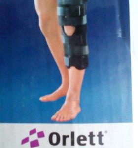 Ортез на коленный сустав усиленный, размер 56-62