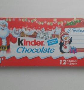 Шоколадка ,,Киндер,,
