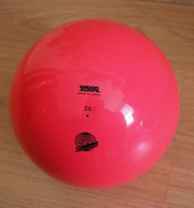 Мяч для художественной гимнастики