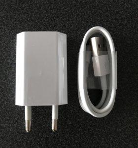 Заряное устройство для iPhone