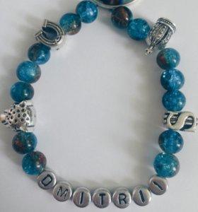 Именные браслеты натуральные камни кулоны