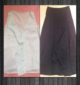 Блуза + юбка