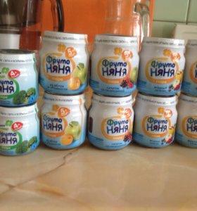 Фруктовые соки и фруктовое пюре