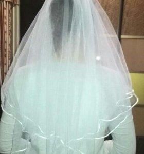 Фата свадебная ! Абсолютно НОВАЯ!!!