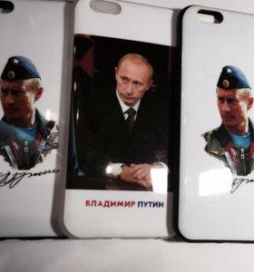 Новый силикон накладка  на iPhone 6/6S Путин