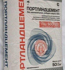 Цемент ЦЕМ | 42,5 Н производство Новороссиск