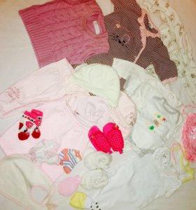 Детская одежда 0-6м