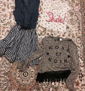 Пакет 📦 одежды
