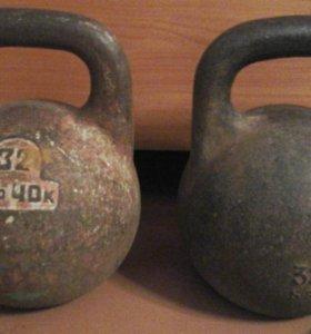 Гири спортивные времен СССР 32 кг.цена- 2000 р.за