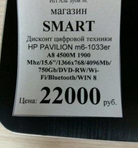 Новый HP Гарантия