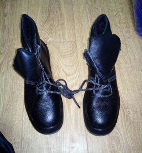 Ботинки кожанные 45 размер