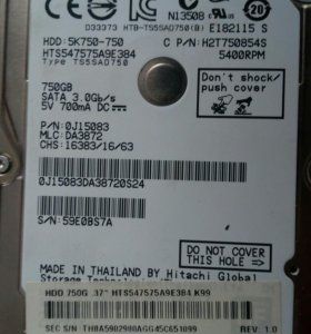 "HDD 2.5"" Hitachi 5k750-750 750Gb"