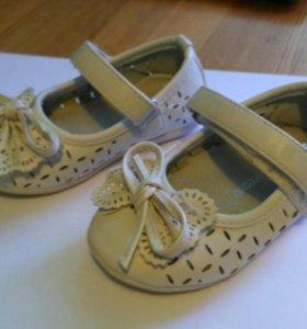 Туфли 20 размер