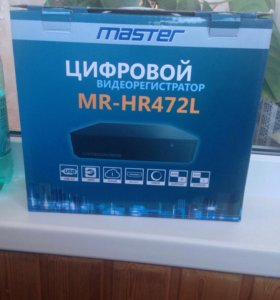 Цифровой видеорегистратор Master MR-HR472L+HDD500g