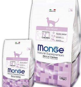 Корм MONGE 🇮🇹 для стерилизованных кошек