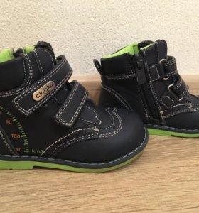 Демисезонные ботинки, 22 размер