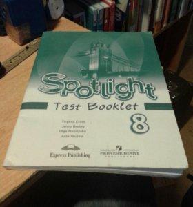 Test Book для spotight 8