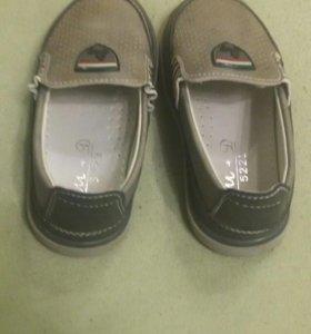 Обувь для мальчика, 24