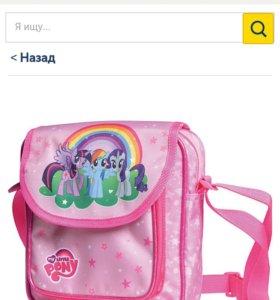 Детская сумка My little pony