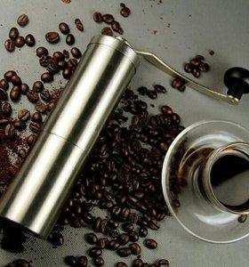 Кофемолка металлическая.