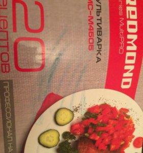 Книга рецептов для мультиварки Redmond