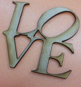 Надпись LOVE 1