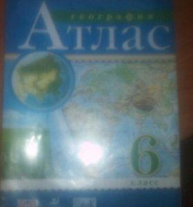 Атлас 6 класс
