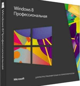 Windows 8 Pro 32/64