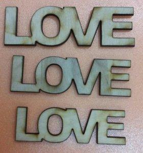 Надпись LOVE 2