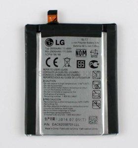 ★ Аккумулятор LG G2 D800 D801 D802 LS980 VS980, Вы
