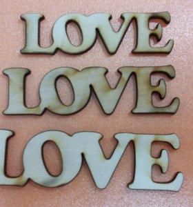 Надпись LOVE 3