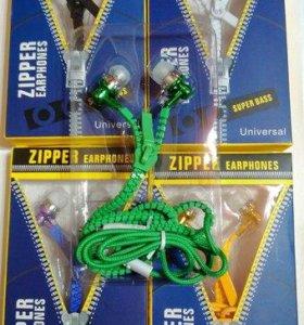 наушники-zipper