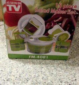 Овощерезка Salad Maker Set 15 предметов (новая)