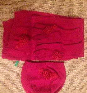 Набор: шарф, перчатки, шапка