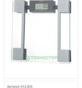 Весы новые электронные